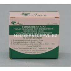 Гемоглобин-АГАТ (цианметгем. м-д, с калибрат), 600 опр.х5мл
